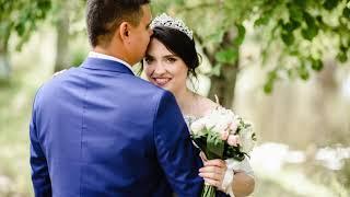 Фото нашей свадьбы 20.07.2019