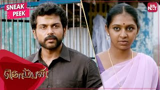 Komban Comedy Scenes   Superhit Action Movie   Karthi & Lakshmi Menon   Muthaiya   SUN NXT