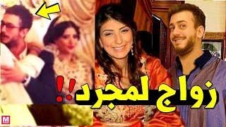 زواج سعد لمجرد بطريقة سرية في المغرب ولأول مرة طليقته تكشف المستور | SAAD LAMJARRED