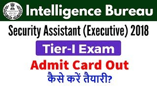 IB Security Assistant (Executive) 2018 | Tier-I Exam Admit Card Out