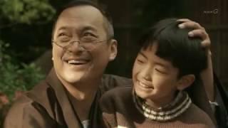 負けて、勝つ〜戦後を創った男・吉田茂〜