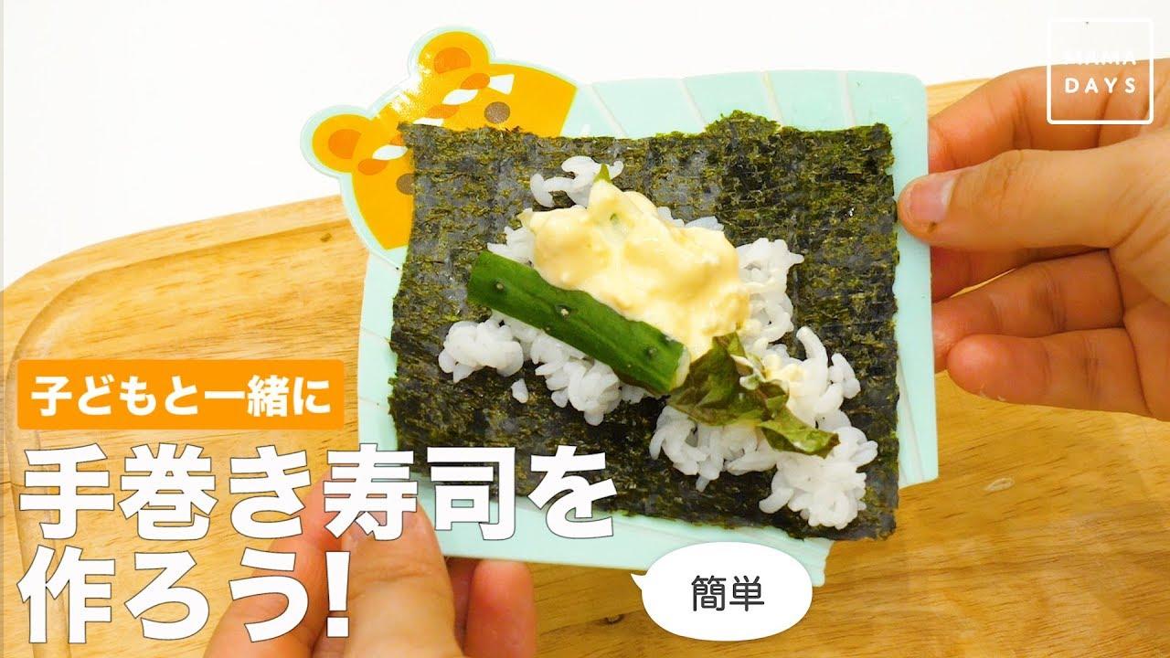 くら 寿司 手 巻き セット くら寿司初「手巻きセット」や「おうちでくら寿司セット」6種の「お持...
