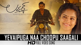 Lover lover lover naa songs download