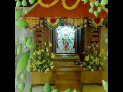 (Janmoge Batthi Bokka Ulla Nama Naal Dina )Tulu Devotional Song