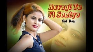 Rovegi Tu Vi Soniye (Official ) | Ravi Choudhary, Kajal Tyagi | New Punjabi Songs 2018