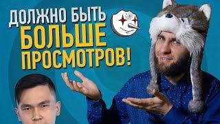 ТОП5 САМЫХ НЕДООЦЕНЁННЫХ ЮТУБЕРОВ