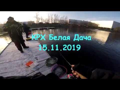 Форелевая рыбалка на КРХ Белая дача