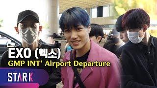 파란 머리에 핑크 코트 소화하는 김카이의 환한 미소 (EXO, 20191017_GMP INT' Airport…