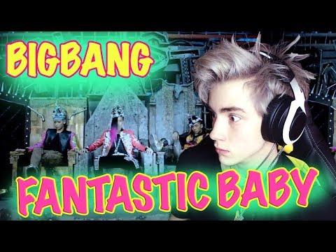 BIGBANG - FANTASTIC BABY MV Реакция   Бигбэнг   Реакция на BIGBANG FANTASTIC BABY   Биг бэнг Реакция