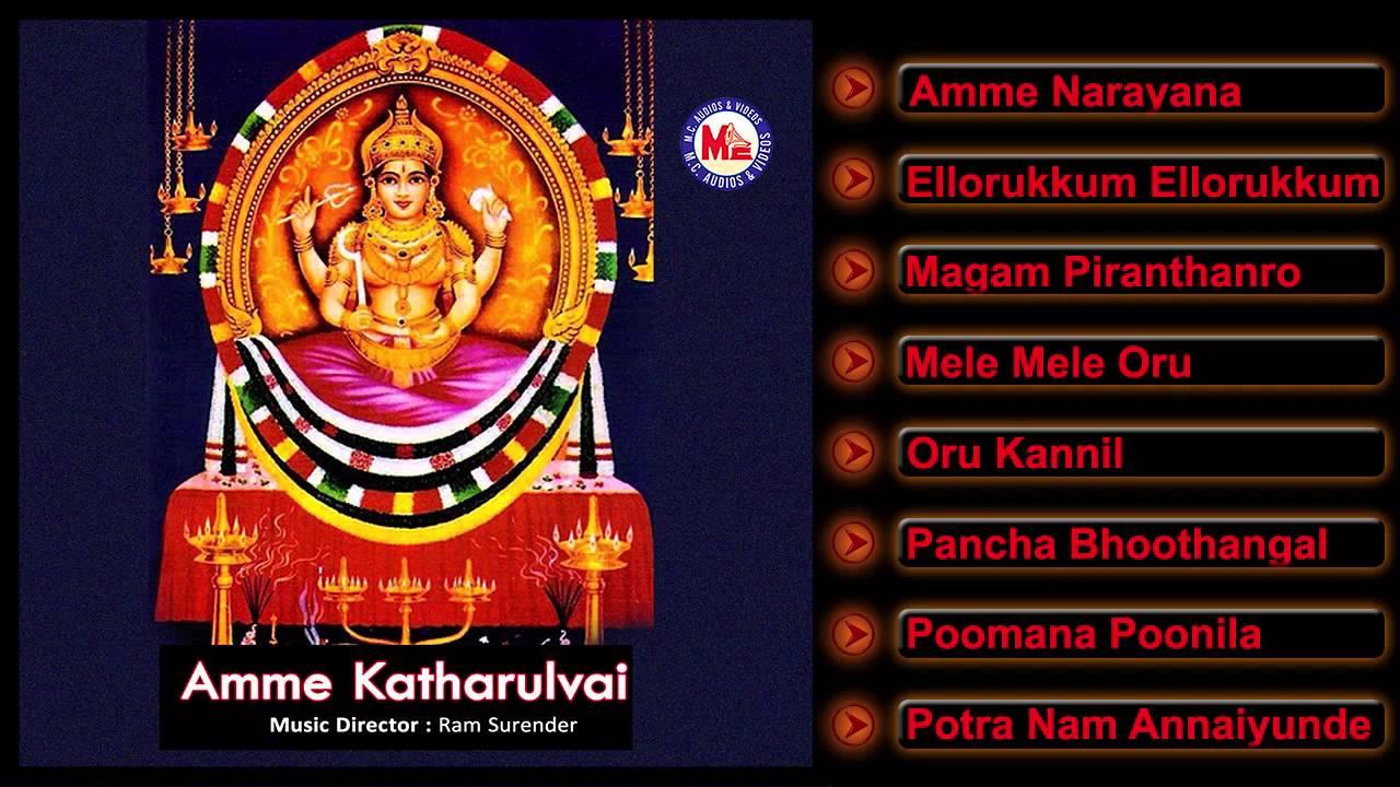Chottanikarai Annai Mp3 Free Download - Mp3Take
