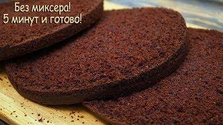 Бисквит Фаворит Идеальная основа для торта или Пирог к чаю Кулинарим с Таней