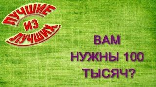 Бизнес на УАЗ Профи #3. Итоги месяца - заработали почти 100 тыс.руб.!