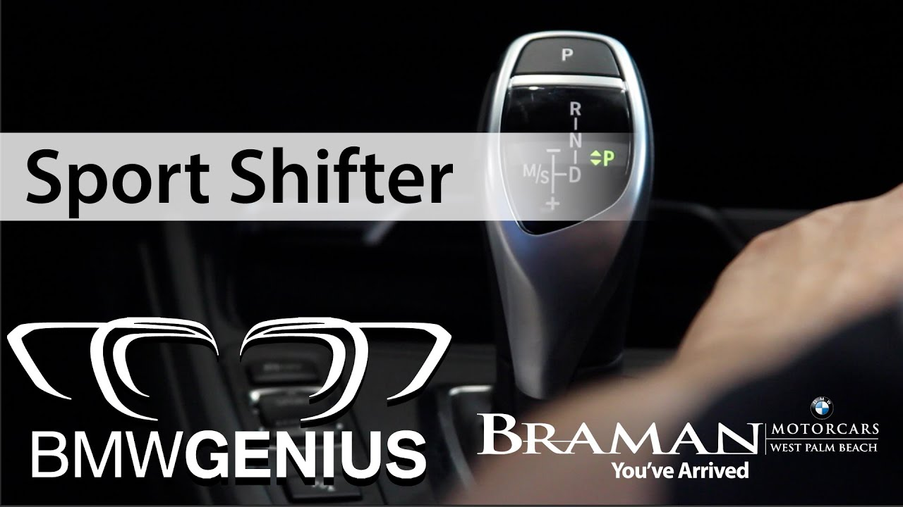 How to use Sport Shifter in your BMW Celine Pelofi Genius Hot