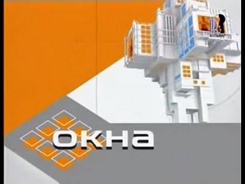 Шоу Окна с Нагиевым 202-й выпуск - YouTube