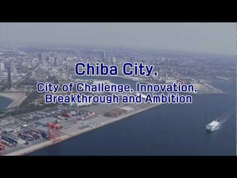 06_Another Step! Chiba City, A City Creating the Future (Business Version)