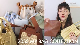 가격대별 가방 하울 ? 직장인, 대학생 필수 데일리백 …