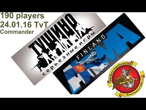 Tushino vs. Arma Finland, commander