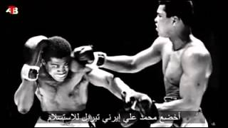''أنا اسمي محمد علي'' - (بروفايل)