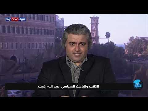روحاني يهدد بزعزعة أمن الممرات المائية الدولية  - نشر قبل 5 ساعة