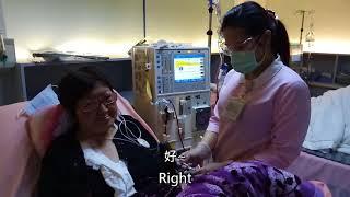 宏恩洗腎室溫馨影片-Country Hospital Hemodialysis unit