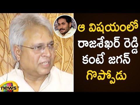 Undavalli Arun Kumar Sensational Comments On Jagan   Undavalli Press Meet   Mango News