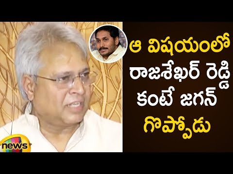 Undavalli Arun Kumar Sensational Comments On Jagan | Undavalli Press Meet | Mango News