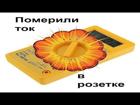 Ремонт мультиметра  DT 832