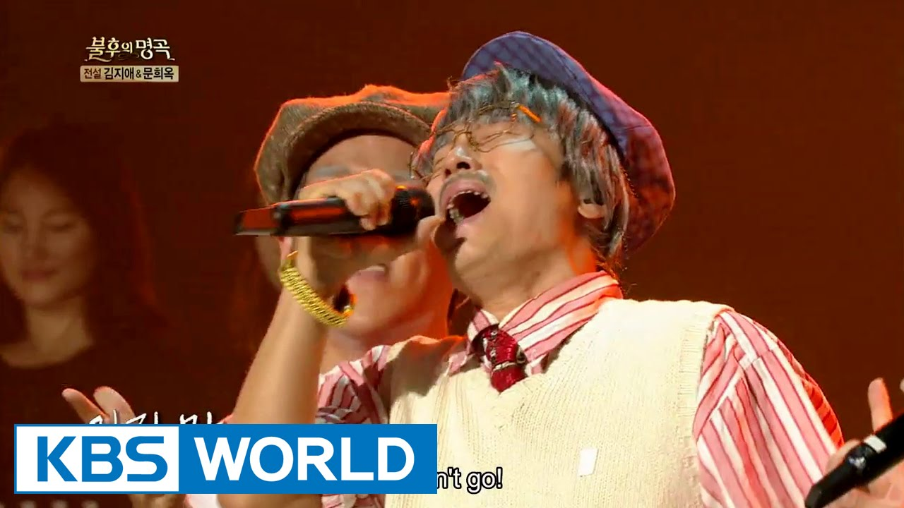 ULALA SESSION - The Annoying One   울랄라세션 - 얄미운 사람 [Immortal Songs 2] - YouTube