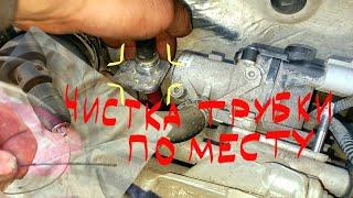 Чистим не снимая трубки датчик давления выхлопа 1.5dci 836