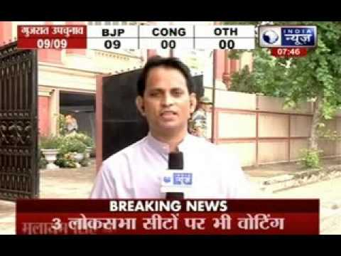 Gujarat: Voting underway for bypolls in 1 Lok Sabha, 9 assembly seats