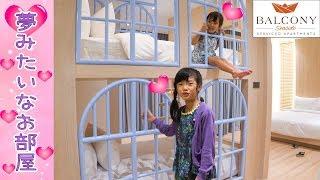 夏休み家族旅行で4泊5日のタイ旅行に行ってきました。 シラチャにあるオープンしたばかりのホテル、バルコニーシーサイドに泊まりました。き...