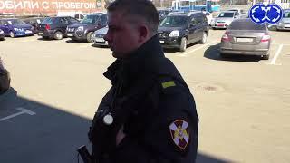 Автомир в Брянске продает криминальный автохлам
