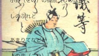 演奏&作曲:金子将昭(ジャズピアニスト) masaaki kaneko (jazz pianist) http://www.masaaki-kaneko.com/ 百人一首曲付けプロジェクト □今回の歌□ーーーーー 浅茅 ...
