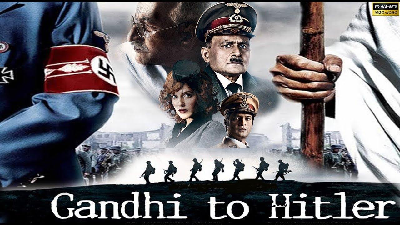Download Gandhi To Hitler - Full Hindi Movie | Raghuvir Yadav, Neha Dhupia, Aman Verma