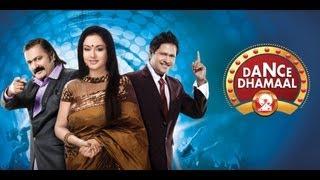 Dance Dhamaal - ETV Odia - Promo
