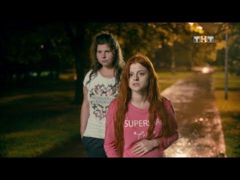 Ольга 2 сезон 15 серия анонс