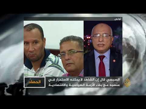 الحصاد- تونس.. أزمة الحكومة  - نشر قبل 7 ساعة