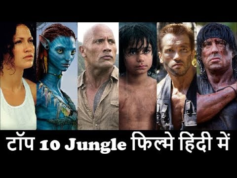 Top 10 Jungle Hollywood Movies In Hindi | Adventure
