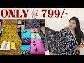 Affordable & Low Range Stylish Designer Salwar Kameez ll Online Shop ll 9 June 2018