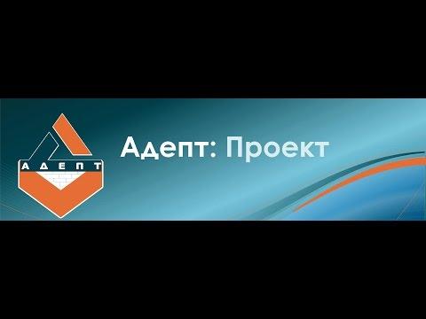 06.10.15 Адепт: Проект. Новые СБЦ, утвержденные в 2014 -2015. Особенности расчета.