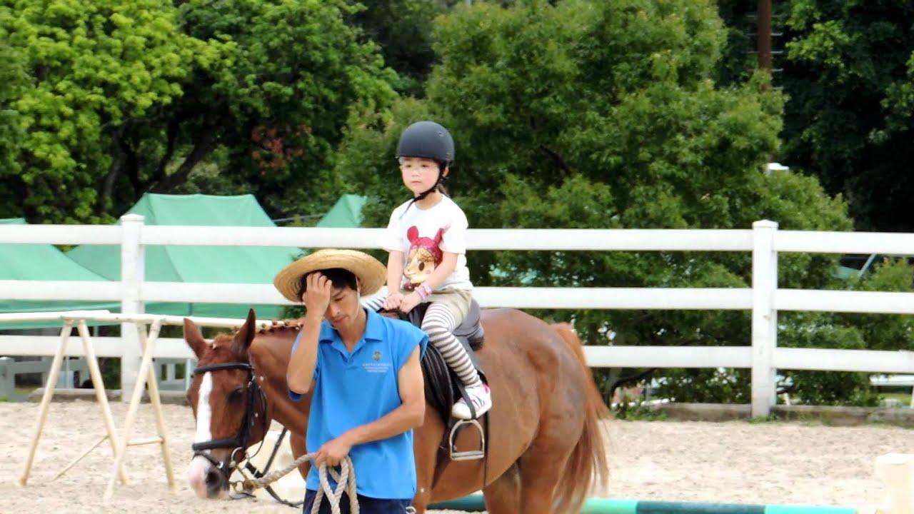 13-05-2012 屯門公眾騎術學校開放日 - YouTube