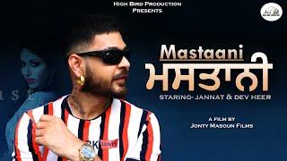 Mastaani ( Full Song) || Dev Heer Ft. Jannat || Latest Punjabi Song 2020 || High Bird Production ||