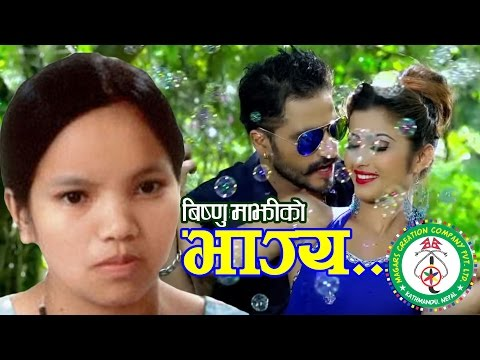 New Nepali Lok Dohori Geet Bhagya By Bishnu Majhi and Rishi Khadka Ft. Anjali & Bimal Adhikari