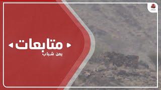 مقتل 11 حوثيا في كمين للجيش الوطني بمأرب
