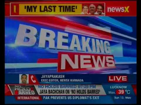 CM Siddaramaiah returns to Bengaluru from mysore after meeting with his aides