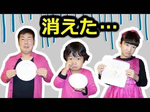 ★食事が消えた・・・「グランピング編」ミステリードラマ★The meal disappeared★
