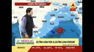 Skymet Weather Bulletin: Monsoon System in Bay of Bengal will lead to rain in India | ABP News
