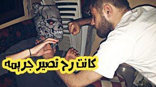 الظن العاطل ⚠️ سكتش كوميدي - عملاق سوريا