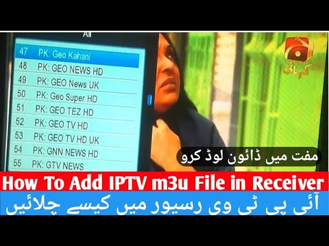 How To Add IPTV M3u File In All Dish Receiver | Download Free Iptv M3u File