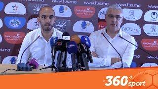 Le360.ma •أبرز تصريحات الركراكي و الحجوي و تقديم لاعبين الجدد